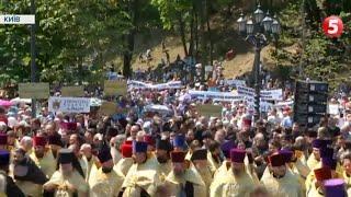 З молебнем і проросійськими гаслами: як віряни РПЦ в Україні відзначали річницю Хрещення Русі
