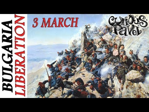 Liberation of Bulgaria from Ottoman rule in 4 minutes (3 March, 1878)