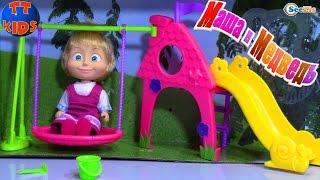 Маша и Медведь. Ярослава открывает набор игрушек. Маша на детской площадке. Tiki Taki Kids