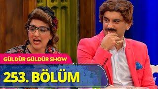 Güldür Güldür Show - 253.Bölüm