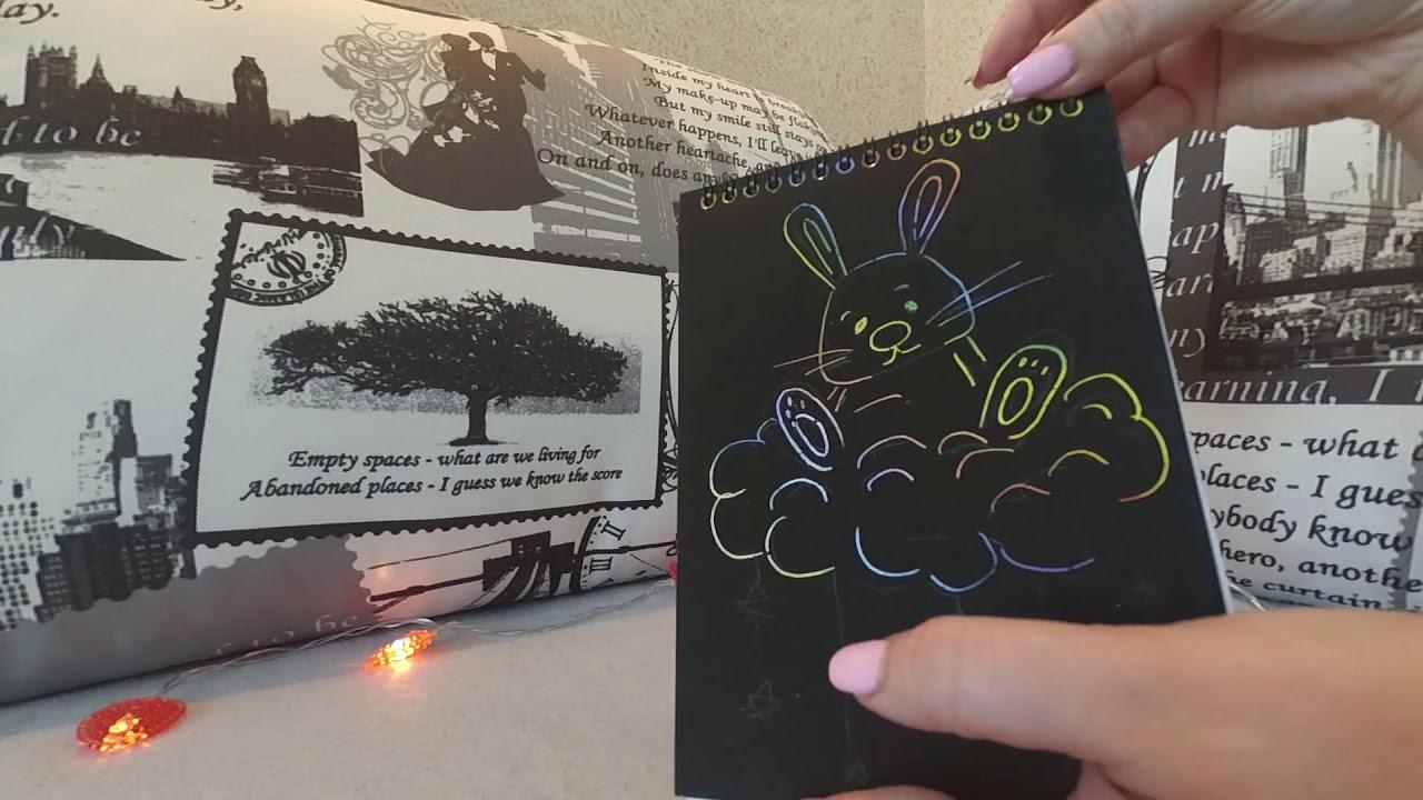 Картинки для блокнота для создания гравюр