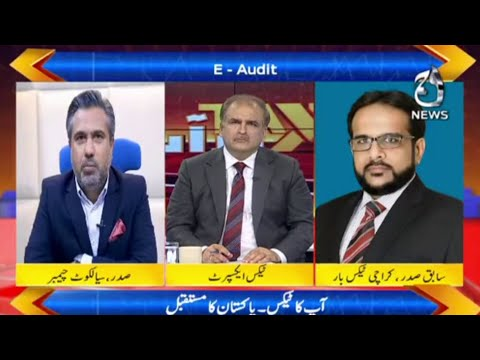 Tax Aur Aap | E-Audit | 07th June 2021 | Aaj News