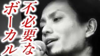 【衝撃】元KAT TUN田中聖逮捕はバンドメンバー的に嬉しい誤算wwwそのワ...