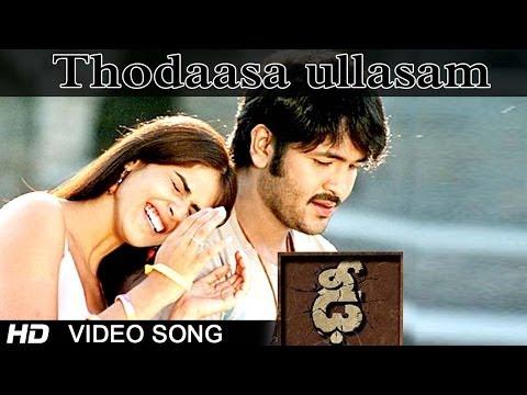 Dhee Movie   Thodaasa ullasam Video Song   Vishnu Manchu, Genelia D'Souza