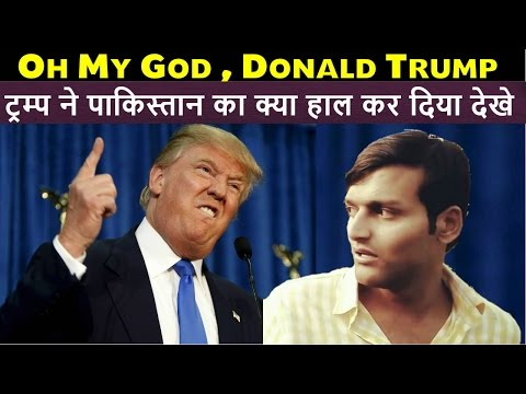 Pakistan People Funny Reaction on President Donald Trump and Narendra Modi - Comedy Station India