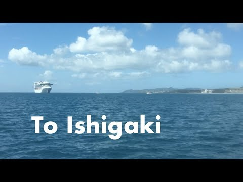 Travel to Ishigaki Timelapse from South of Japan