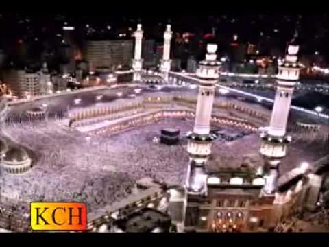 Allah Hu Allah Hu by Qari Waheed Zafar Qasmi