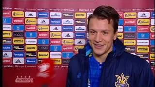 Евгений Коноплянка: Поздравляю всю Украину и Одессу с победой