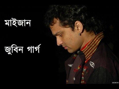 Zubeen Garg's Version Of Maijaan, A Rideep Dutta Song