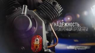 Поршневые компрессоры REMEZA для автосервиса(, 2016-12-13T12:54:39.000Z)