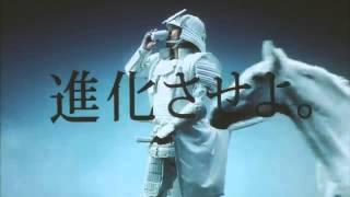 2013年から放映されている豊川悦司さん主演のCMです。甲冑を身にまとっ...