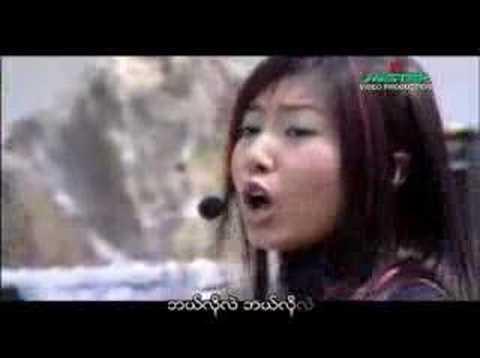 Thin Gyan Song- A' The Ya Aung Lote' nay lar