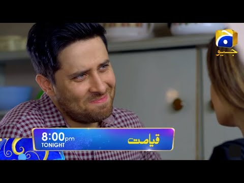 Qayamat Episode 37 Promo Teaser || 16th April 2021 || geo entertainment tv live | Geo Tv Live