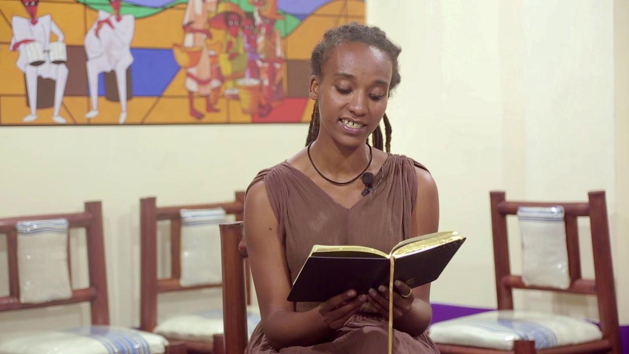 Poem ግጥም: Sew Malet ሰው ማለት - By Tigist Mamo Birhane