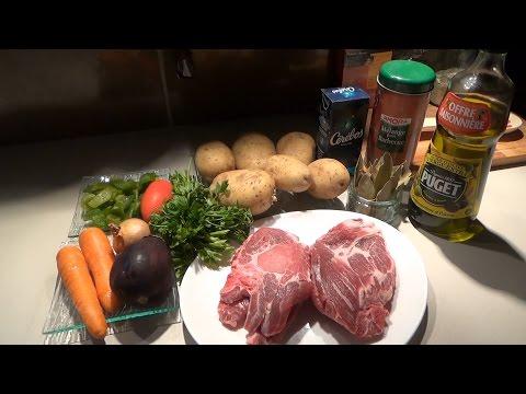 Окорок свиной с овощами в мультиварке