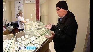 Охранник ювелирного магазина в Шелехове защитил товар от грабителей,