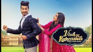 Viah nai karauna lyrics video / Mr. Faisu & Ankita Sharma