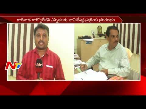 Municipal Commissioner Face to Face over Kakinada Corporation Election Arrangements    NTV