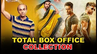 Box Office Collection Of Marjaavaan, War Movie Collection, Housefull 4, Bala, Bigil, Ujda Chaman,