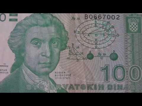100 Sto Hrvatskih Dinara   Old Papermoney Of Croatia