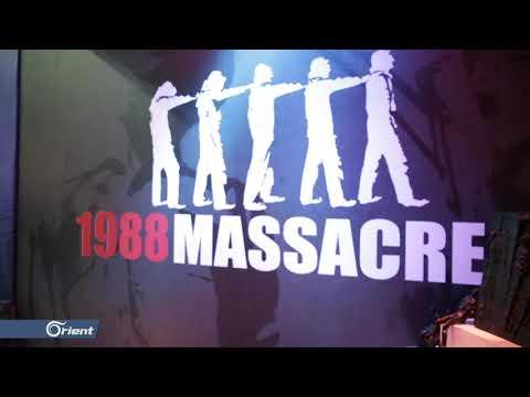 منظمة -مجاهدي خلق- تفتتح معرضا يوثق انتهاكات حقوق الإنسان في إيران - سوريا  - 13:53-2019 / 7 / 13