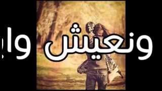 خايف - أحمد علاء | Khayef - Ahmed Alaa