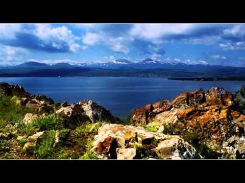 Армения.  Красивая музыка и красивая природа. Հայաստան.