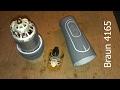 блендер bRaun 4165 \ разборка и попытка ремонта