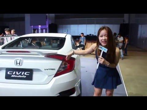 เปิดตัว Honda Civic 2016