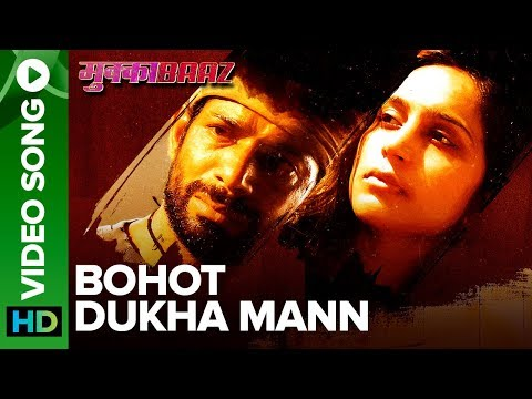 Bohot Dukha Mann - Video Song | Vineet &...