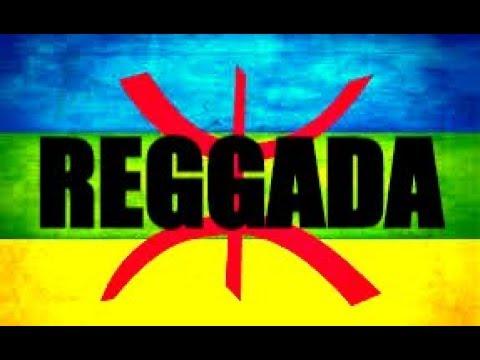 Mustapha Tirekaa ft Abdelmoula (Reggada) - Matghiram Awarda