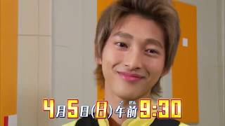 Mashin Sentai Kirameiger- Episode 5 Preview  English Subs