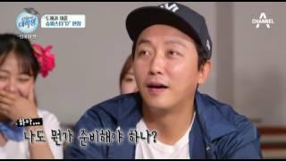 [예능]오늘부터대학생_5회