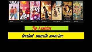 top 3 websites to download free marathi