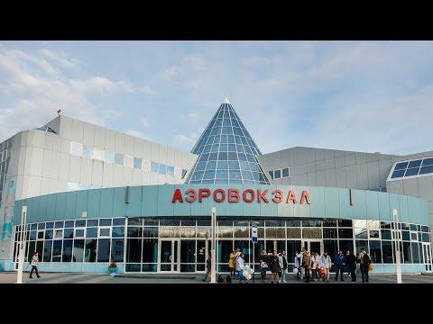 Судебные приставы рассказали о работе мобильного пункта в аэропорту Ханты-Мансийска