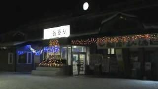 名寄駅 冬 深夜
