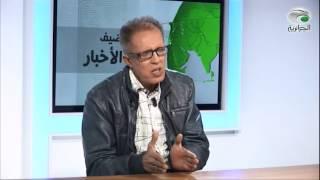 ضيف الأخبار عبد الحكيم بن سمرة خبير إقتصادي و ناشط سياسي