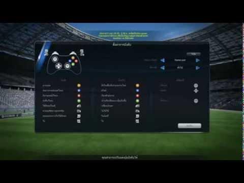 ปัญหาการตั้งค่า Joystick FIFA Online 3