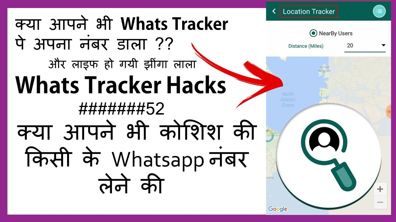 #how to remove yourself from whats tracker, #Whats Tracker hacks