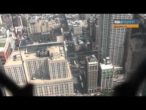 Elegant Skyscraper Built at Ground Zero in New York City