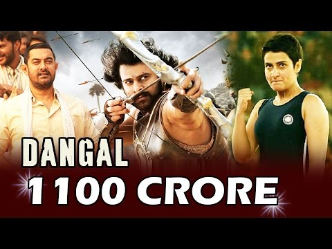 Thumbnail: DANGAL Crosses 1100 Crores, Ready To Beat Baahubali 2