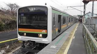 JR川越線笠幡駅 209系3000番台ハエ63編成 JR八高線直通各駅停車八王子行き発車
