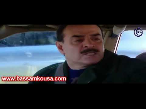 زمن العار - إذا بدي صفي حسابي معك ما ببعتلك حدا - بسام كوسا وتيم حسن