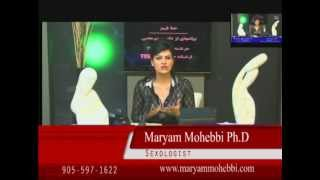 Maryam Mohebbi زنانی که آلت تناسلی خود را ندیده اند