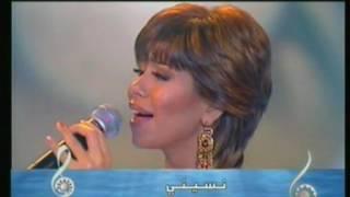شيرين نسيني مهرجان الدوحة 2006