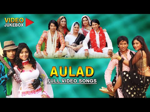 Aulad [ Full Length Bhojpuri Video Songs Jukebox ]