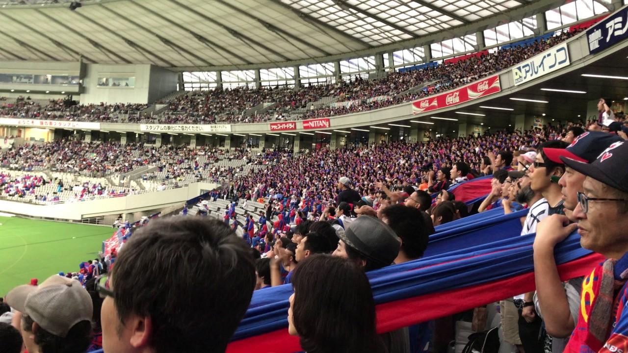 2017.6.18 FC東京×横浜FM チャン...