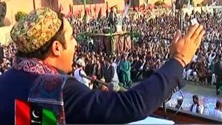 SHOWBAZ ko Sharif, ZALIM ko Zia - Bilawal Bhutto CRAZY Speech