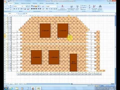 Нужно - Просто! Сложное - Не нужно! Проект дома из блоков Теплостен с помощью Excel.wmv