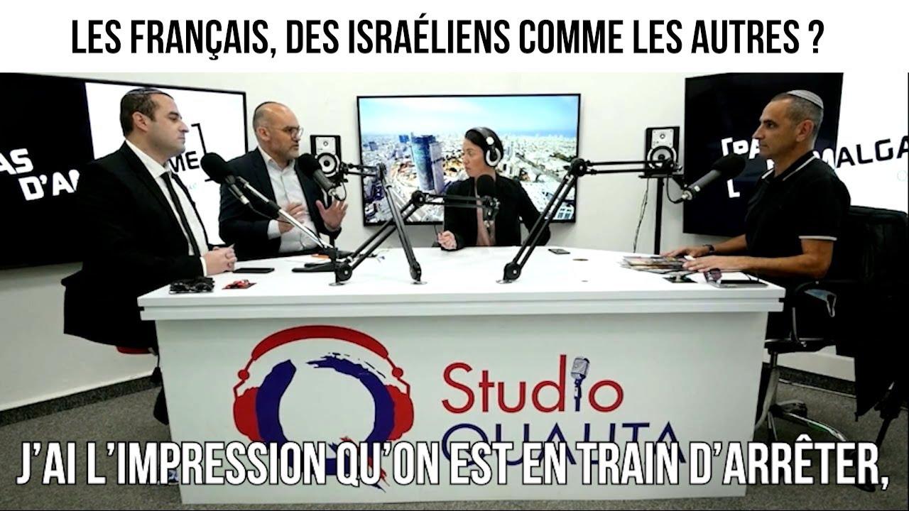 Les Français, des Israéliens comme les autres ? - Pas d'Amalgame#51